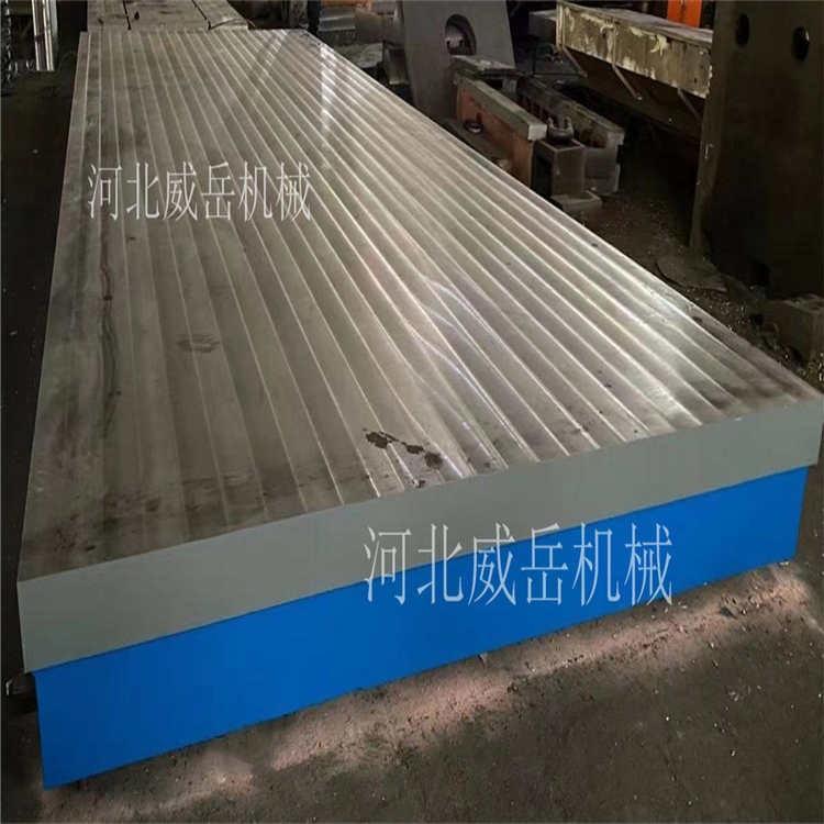 可固定式铸铁平台平板 铸铁平台平板现货