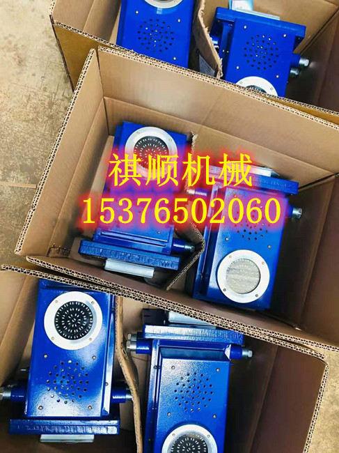 自动风门语言报警器 KXB127报警器