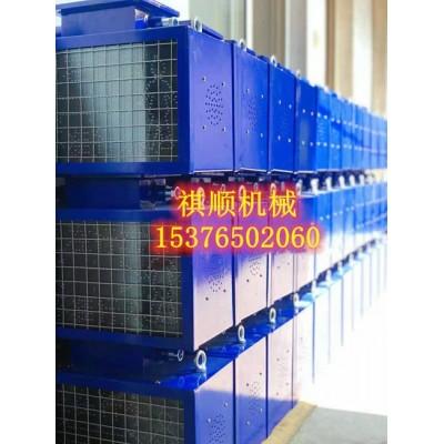 KXB127矿用语音播报器 矿用字体显示报警器