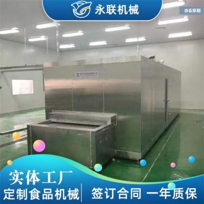 隧道式速冻机 红虾超低温速冻设备 凤尾虾小型单冻机