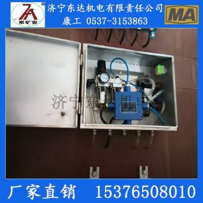 CFHC10-0.8矿用本安型气动电磁阀价格 生产防爆电磁阀
