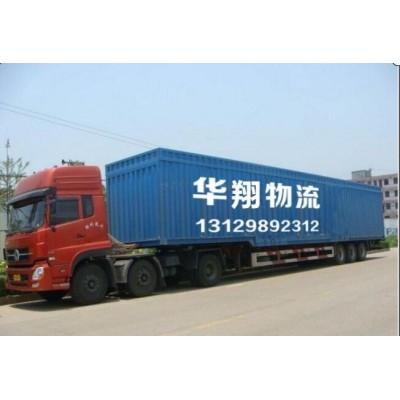 东莞大岭山货运公司