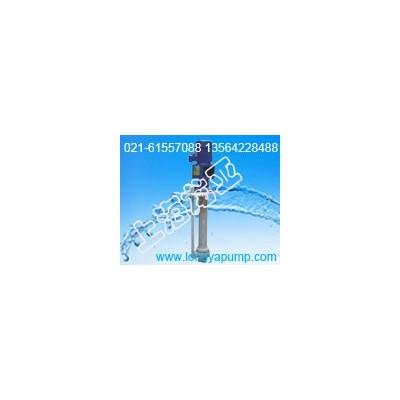 供应65CFY-32替硝唑碳钢液下泵