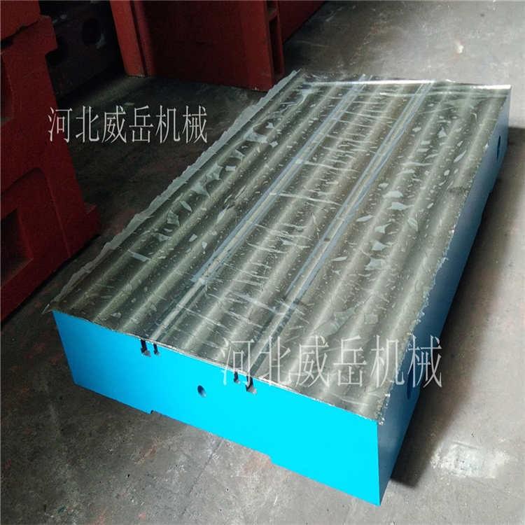 威岳铸铁平台平板可打孔 铸铁平台匠心做工