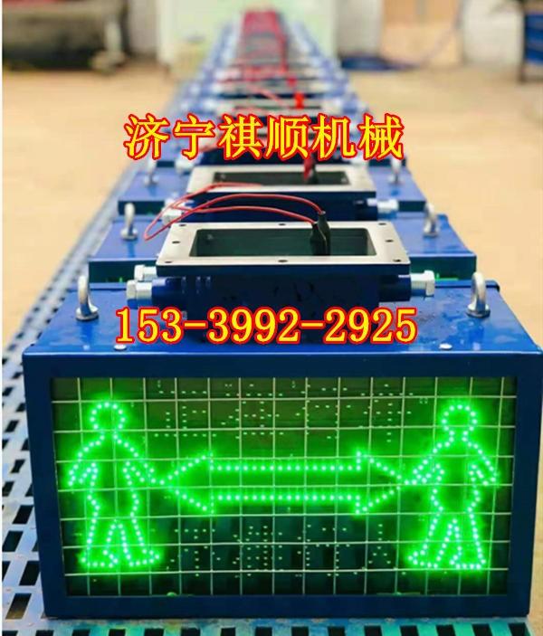 KXB127矿用隔爆兼本安型声光语音报警器