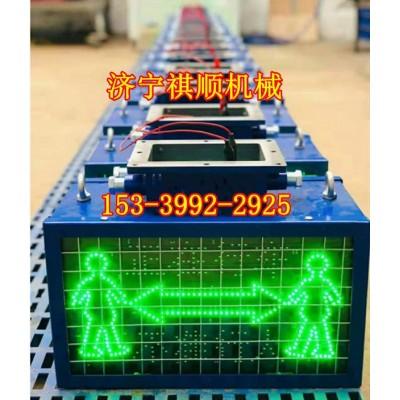 KXB127矿用隔爆兼本安型语言声光报警器
