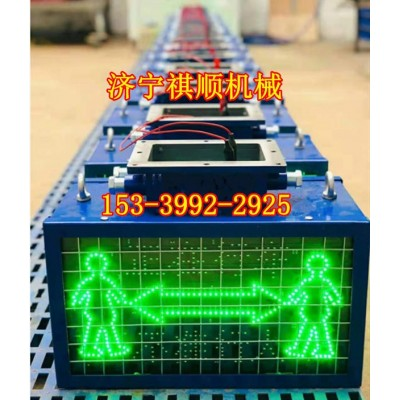 KXB127矿用隔爆兼本质安全型声光语言报警器