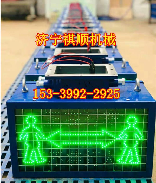 KXB127矿用隔爆兼本安型语言报警器