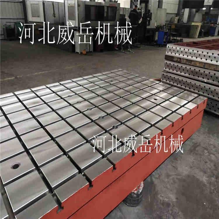 江苏铸铁平台平板做工细致 铸铁平板可拼接