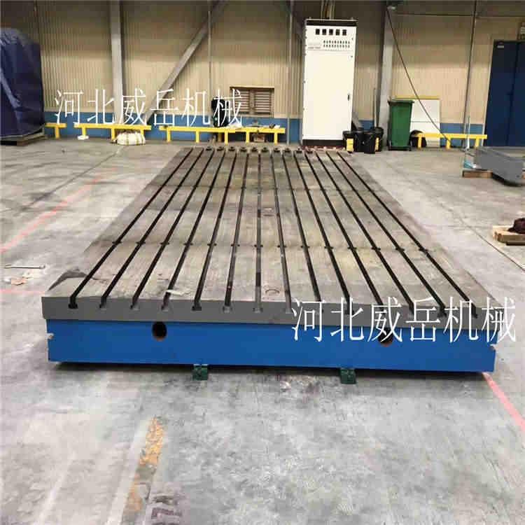 河北铸铁平台平板包安装 铸铁平板手工研磨
