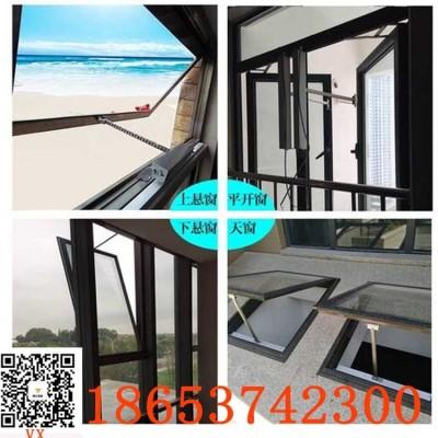 厂房电动开窗器远程遥控开窗 场馆专用电动开窗器