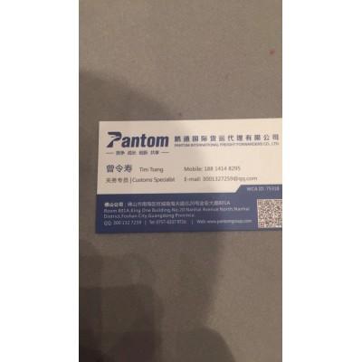 深圳有报关行可以代理日本油墨进口清关吗