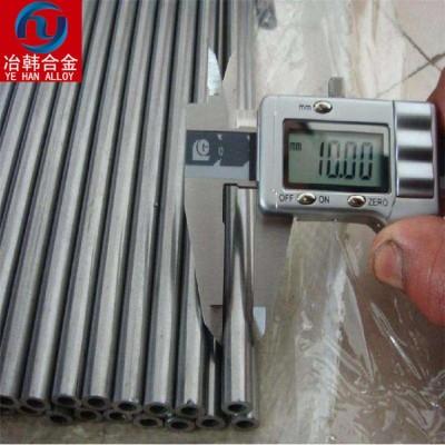 Incoloy926-耐蚀合金-上海冶韩合金制品有限公司