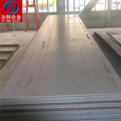 Nimonic 75-上海冶韩合金制品有限公司