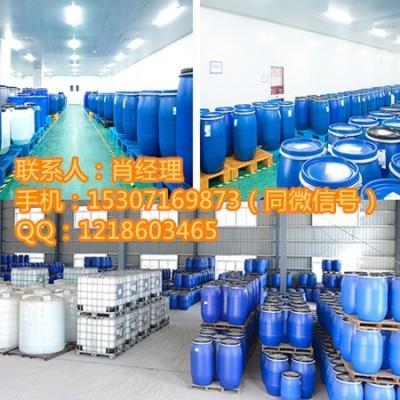 湖北氯偏乳液生产厂家