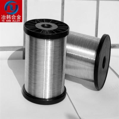Nimonic 115高温合金-上海冶韩合金制品有限公司