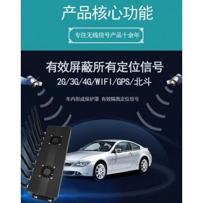 便捷式手持信号屏蔽器GPS信号屏蔽仪价格