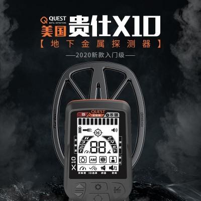 宁夏回族进口金银探测仪价格贵仕X10小型金属探测仪