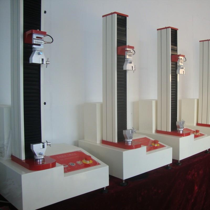 剥离力拉力材料试验机