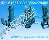 65WQP40-20-5.5380V雨水潜污泵