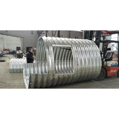 椭圆形钢波纹管涵门型钢波纹管涵厂家直供