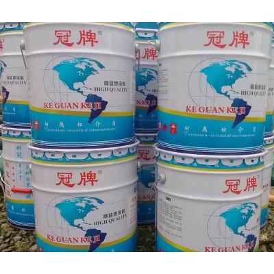 四川成都沥青涂料厂家-环氧沥青涂料-冠牌供应