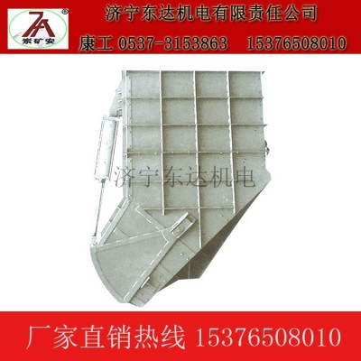DDZLQ-6立井箕斗定量斗装载设备价格 矿用计量称重装置