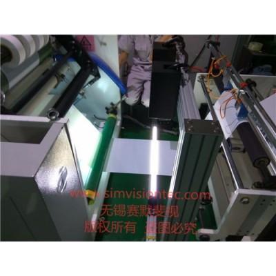 薄膜瑕疵在线检测系统|表面瑕疵在线检测-赛默斐视实时高效率