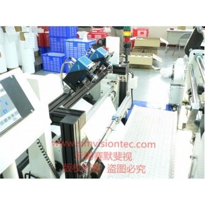 专业薄膜在线缺陷检测系统高精度检测-无锡赛默斐视