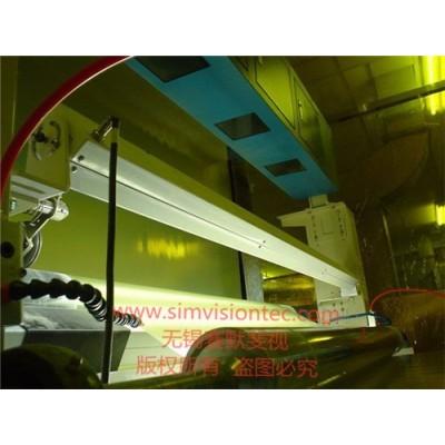 江苏SIMV薄膜表面瑕疵在线检测仪对表面缺陷进行高速的检测