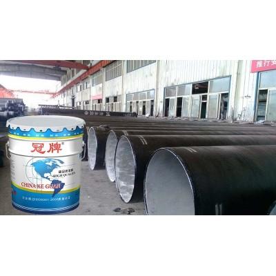 四川成都环氧煤沥青涂料(煤沥青涂料)供应商科冠