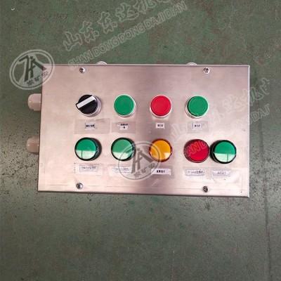AH0.6/12矿用控制按钮箱生产销售