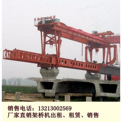 山西阳泉架桥机出租厂家架桥机自爬过隧道工艺