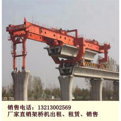 山西阳泉架桥机出租厂家150吨架桥机吊装方法