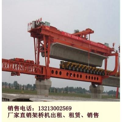 山西阳泉架桥机出租厂家架桥机架梁前的施工工作