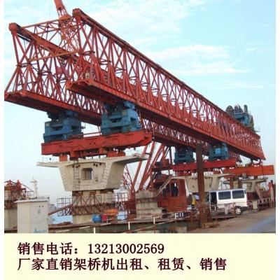 山西阳泉架桥机出租厂家160吨架桥机保养的注意事项