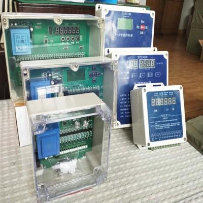 脉冲控制仪全新塑料壳脉冲控制仪盘锦QMR脉冲控制仪全新装置
