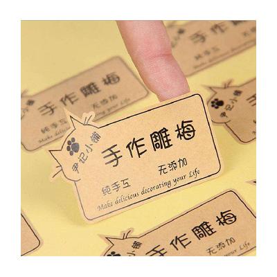 专业生产彩色不干胶标签洗衣液食品酒标标贴PVC透明贴纸定制