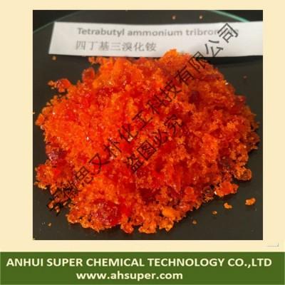 四丁基三溴化铵  CAS:38932-80-8   可分包
