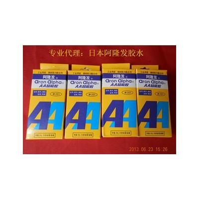 原装日本阿隆发AA201胶水 强力瞬间快干胶水 金属橡胶胶水