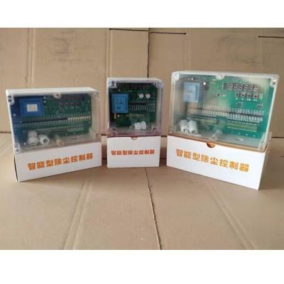 脉冲控制仪防水可编程QMR脉冲控制仪锦州防水塑料壳脉冲控制仪