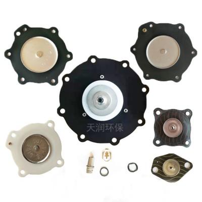 橡胶膜片常用型号胶州ASCO电磁脉冲阀膜片大量上新