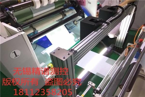 精谱测控PCV薄膜在线缺陷检测设备智能在线检测表面质量