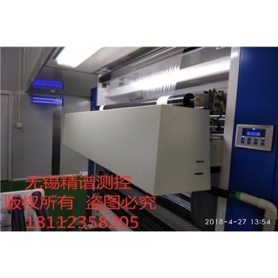 江苏专业薄膜表面瑕疵检测系统高精度检测-精谱测控