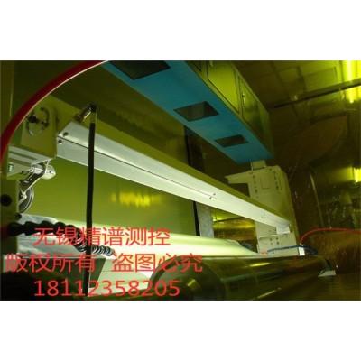 精谱测控涂布薄膜在线瑕疵检测设备精确检测产品表面质量