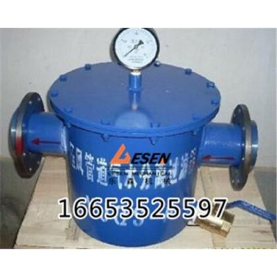 YJQS压风管道汽水分离器适合四季用 矿用汽水分离器厂家方案