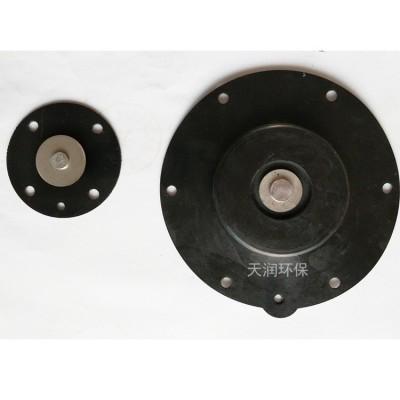 橡胶膜片常用型号胶州高原电磁脉冲阀膜片