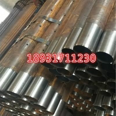 湖南长沙89无缝钢管车丝可来图加工