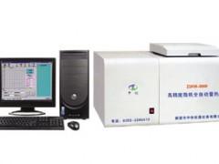 生物质燃料检测仪器,生物质燃料热值检测设备 鹤壁中创供应