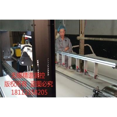 精谱测控熔喷无纺布在线污点检测设备快速精准检测出表面瑕疵问题